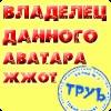 Аватар для Наталья Тюнина