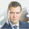 Аватар для Лёха Орлов